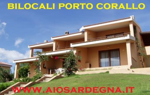Porto Corallo Bilo 2 Residence Costa Rei