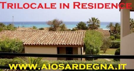 Trilocali in Residence Fascia Mare Costa Rei
